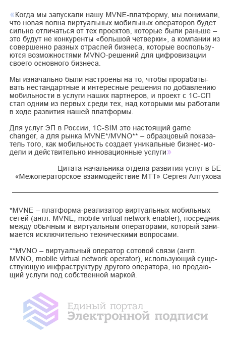 Цитата Сергея Алтухова