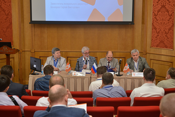 """Президиум """"PCI DSS Russia 2015"""""""