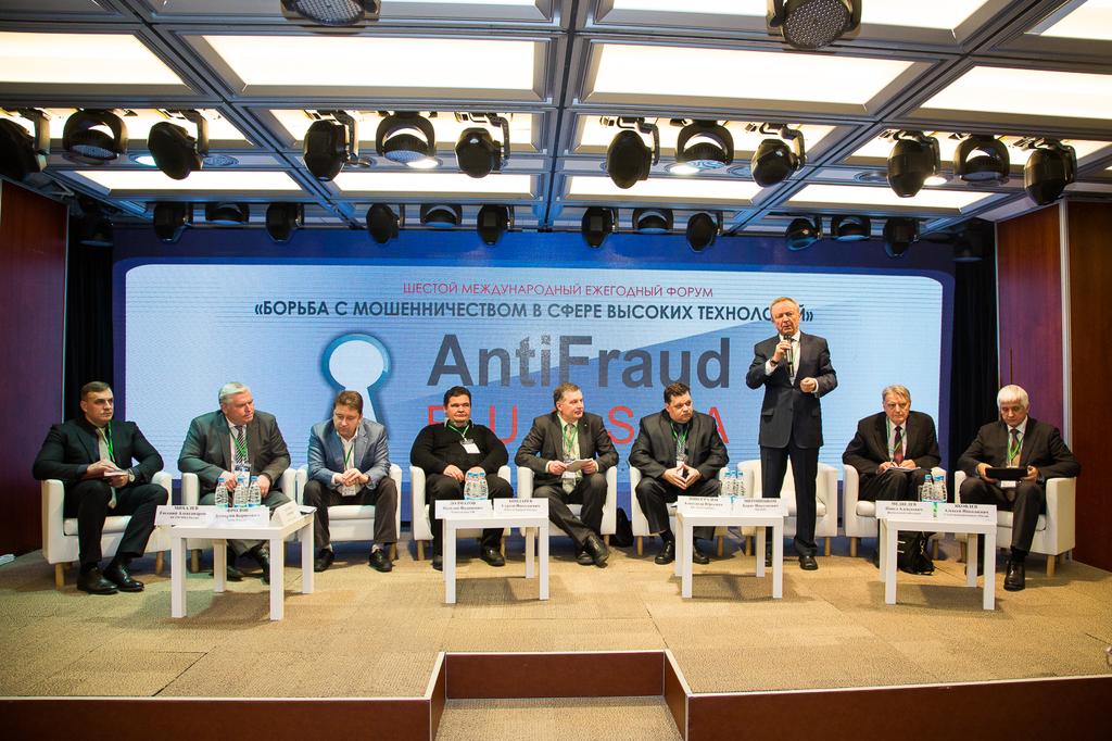 Antifraud Russia 2015