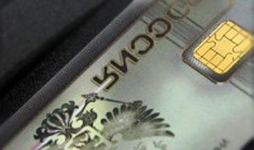 Обязательность выдачи универсальных электронных карт может быть отменена