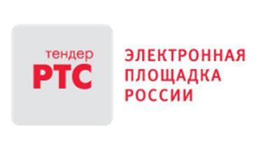 Компания «РТС-тендер» презентовала новую площадку для государственных и муниципальных закупок