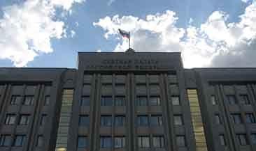 Счетная палата РФ: сайт госзакупок не обеспечивает прозрачности торгов