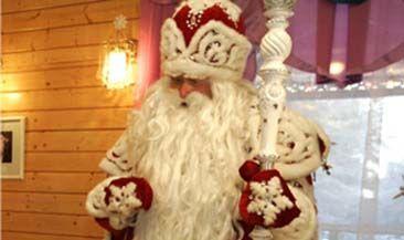 Дед Мороз закупается на электронной торговой площадке OTC.RU