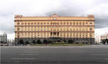 ФСБ будет руководить безопасностью в Рунете