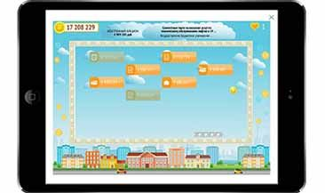 iMonitoring позволит контролировать госзакупки с помощью планшета
