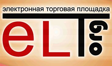 К АЭТП присоединилась электронная торговая площадка «Элторг»