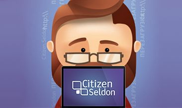 Citizen.Seldon. Перезагрузка