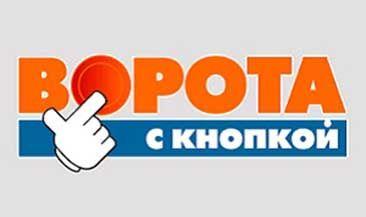 Освещать работу рязанского правительства будет монтажная фирма