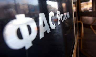 ФАС наступает на нарушителей закона «О контрактной системе»