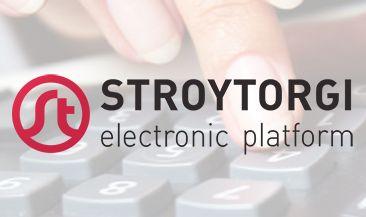 Электронная площадка «СтройТорги» стала партнером АЭТП