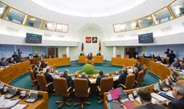 Московских чиновников хотят штрафовать за нарушения в порядке оформления госзакупок