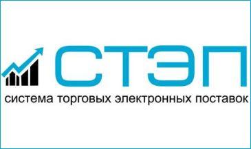 Компания «Ф-Технологии» запускает систему торговых электронных поставок СТЭП