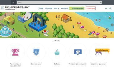 На Портале открытых данных Правительства Москвы появилась карта столичных автовокзалов и автостанций