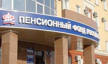 В Симферополе обсудили актуальные вопросы деятельности территориальных органов ПФР в Республике Крым и г. Севастополе по пенсионному обеспечению граждан