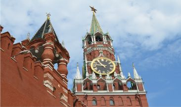 ФАС выявила нарушения при госзакупках в Кремле