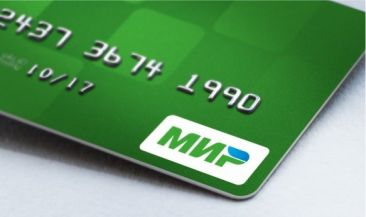 Российская платежная карта обойдется в сотни миллионов долларов