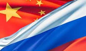 Состоялся запуск первой платформы электронной торговли между РФ и Китаем