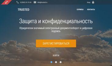 Запущена бета-версия сервисной платформы Trusted