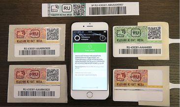 О внедрении новой системы маркировки товаров из натурального меха журналистам рассказали на пресс-клубе ФНС России