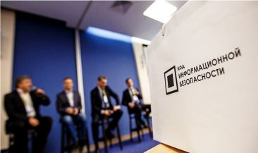 «Код ИБ» отправляется в Минск