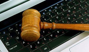 МВД России предлагает ввести дополнительные требования к участникам госзакупок отдельных видов товаров