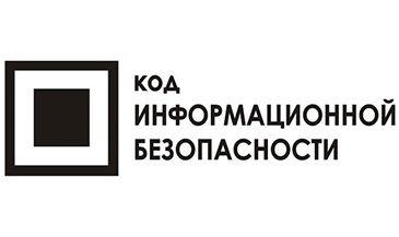 Конференция «Код ИБ» впервые пройдет в Омске