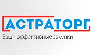 ЭТП «АстраТорг» готова принимать сертификаты, выданные авторизованными АЭТП УЦ