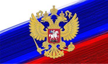 Минкомсвязи предложило установить 15% преференции для оборудования из РФ при госзакупках