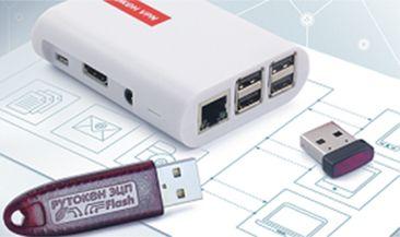 Вышло не имеющее аналогов решение для безопасного VPN-доступа