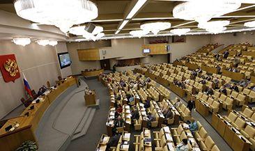 Госдума поддержала распространение контрактной системы госзакупок на ГУПы и МУПы