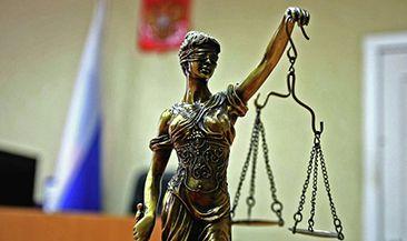 Столичные суды запустят электронный сервис в виде личного кабинета