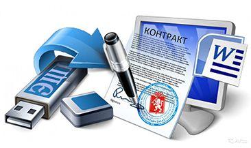 «Информзащита» создала аккредитованный удостоверяющий центр для «Вымпелкома»