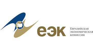 ЕЭК разрабатывает механизм перехода от бумажного документооборота к электронному в рамках реализации концепции «единого окна»