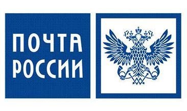 Более 2 миллионов россиян зарегистрировались на портале Почты России
