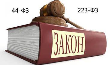 1 июля 2016 года вступает в силу закон об обязательном использовании нацстандартов в сфере госзакупок