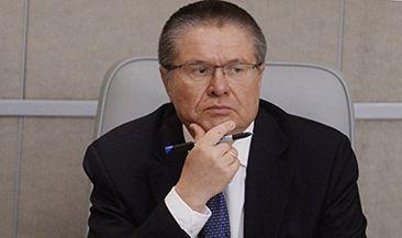 """Улюкаев назвал """"запасным планом"""" сохранение одной площадки для госзакупок"""