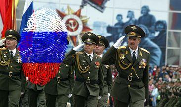 Российским военным выдадут персональные электронные карты