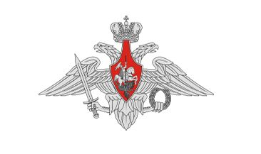 Минобороны РФ заняло 4-е место по объемам госзакупок в 2016 году