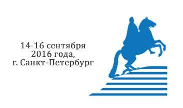 14–16 сентября состоится XIV Международная конференция по проблематике инфраструктуры открытых ключей и электронной подписи PKI-Форум Россия 2016