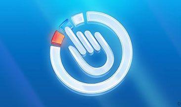 Новые возможности портала gosuslugi.ru будут доступны с 01.01.17 г.
