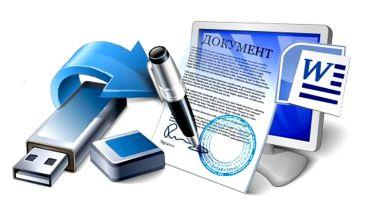 ФНС: представитель налогоплательщика обязан представлять информационное сообщение о доверенности вместе с каждой электронной налоговой декларацией
