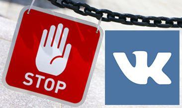 Под звуки музыки: злоумышленники продолжают охотиться за паролями пользователей «ВКонтакте»
