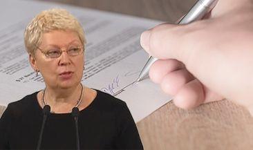 Новый департамент Минобрнауки будет контролировать госзакупки и выполнение госконтрактов
