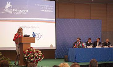 Фотоотчет с XIV Международной конференции «PKI-Forum Россия 2016»
