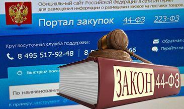 Замминистра финансов Алексей Лавров рассказал, как государство собирается экономить на госзакупках