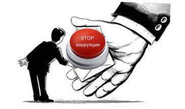 Комитет Госдумы одобрил «антикоррупционный» законопроект в сфере госзакупок