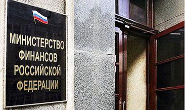 Регулирование госзакупок и закупок госкомпаний может быть передано Министерству финансов