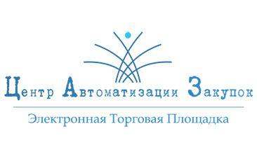 Электронная торговая площадка «Центр Автоматизации Закупок» вступила в АЭТП