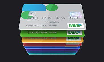 МЭР предлагает перевести все госзакупки на спецсчета