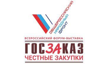 Игорь Шувалов подписал поручение по госзаказу